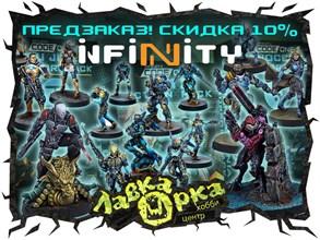 Открыт предзаказ на майские новинки Infinity!