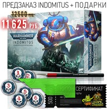 Открыт предзаказ на Warhammer 40000: Indomitus!