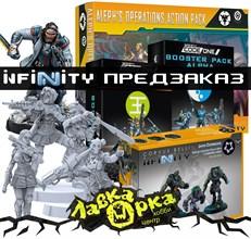 Открыт предзаказ на январские новинки Infinity!