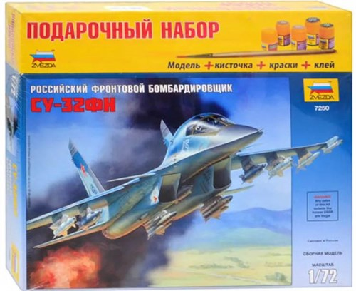 Подарочный набор Самолет Су-32ФН - фото 100465