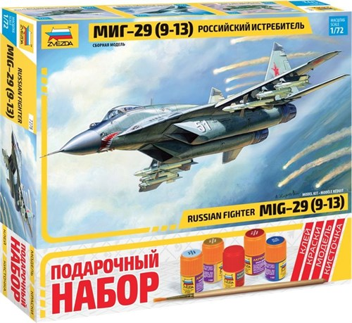 """Подарочный набор Самолет """"МиГ-29 (9-13)"""" - фото 100466"""