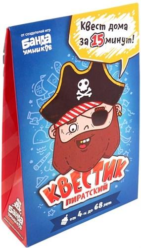 Квестик пиратский Джек - фото 100676