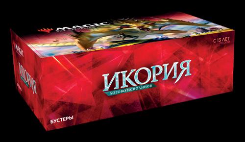 Дисплей Икория: Логово Исполинов (рус) - фото 102287