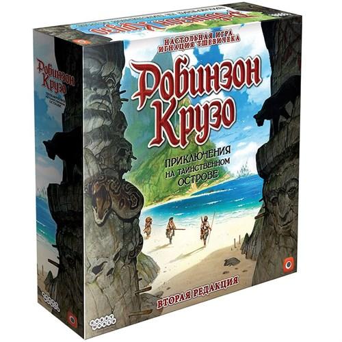 Робинзон Крузо: Приключения на таинственном острове. Вторая редакция - фото 102721