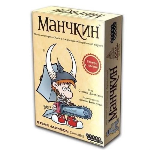 Манчкин (цветная версия, 2-е рус. изд.) - фото 102999