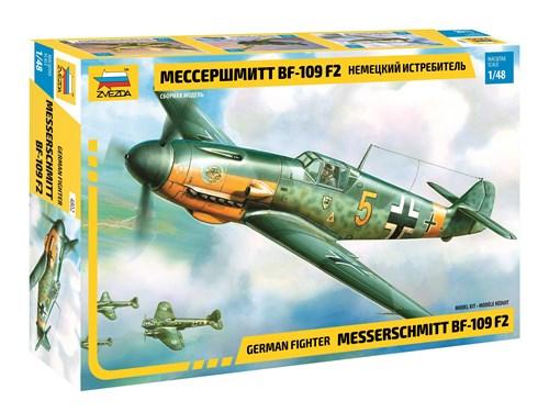 """4802 Немецкий истребитель """"Мессершмитт BF-109 F2"""" - фото 105710"""
