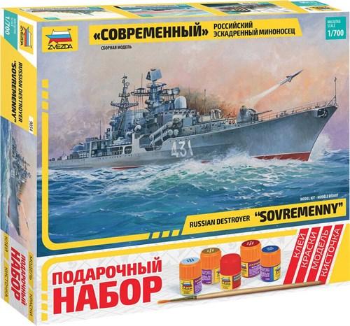 """Подарочный набор Российский эсминец """"Современный"""" - фото 105721"""