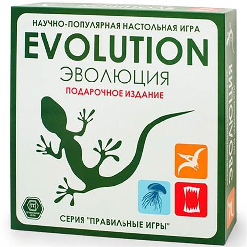 Настольная игра Эволюция. Подарочное издание - фото 115039