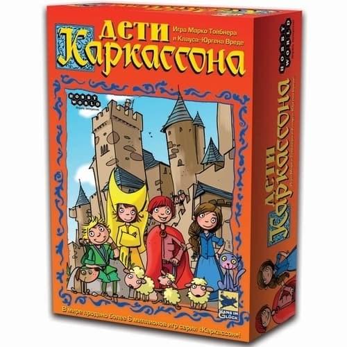 Дети Каркассона (2-е рус. изд) - фото 11775