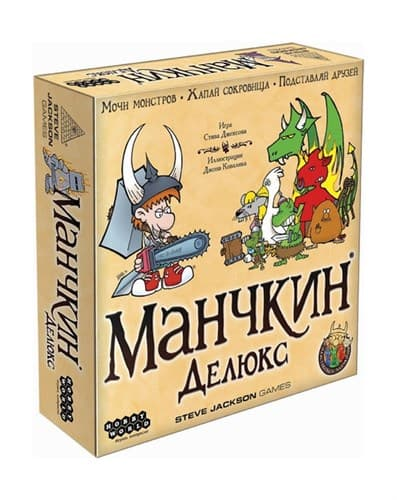 Настольная игра: Манчкин Делюкс, арт. 1153 - фото 16480