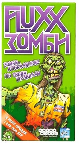 Fluxx Зомби - фото 18620