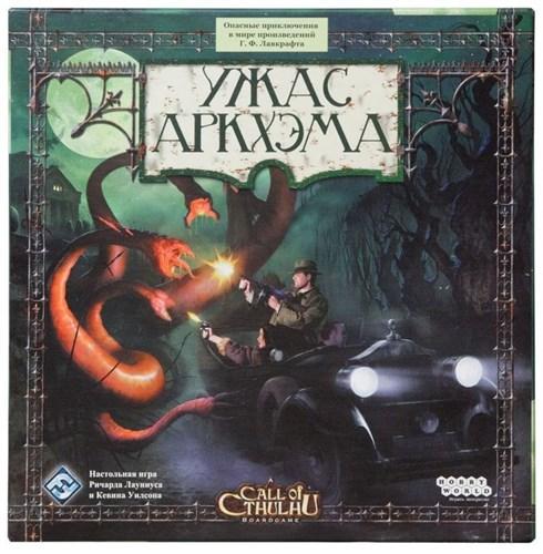 Настольная игра: Ужас Аркхэма (новая версия), арт. 1012 - фото 18858