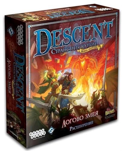Настольная игра: Descent. Логово Змея, арт. 1293 - фото 19384