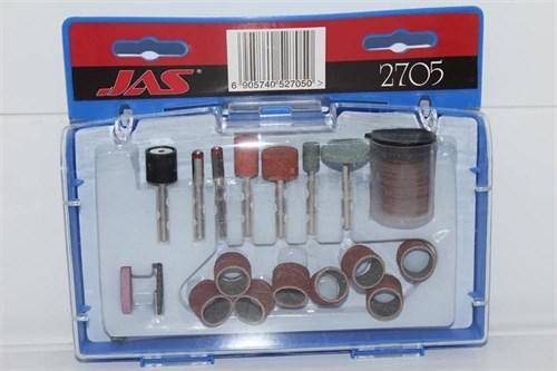 Набор расходных материалов для бормашин,  71 предмет - фото 19642