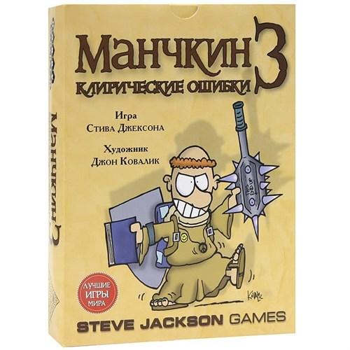 Манчкин3. Клирические ошибки (2-е рус. изд.) - фото 19976