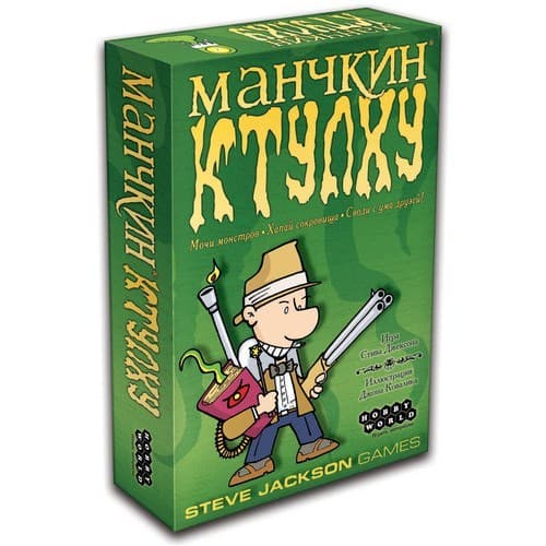 Манчкин Ктулху (2-е рус. изд.) - фото 19990
