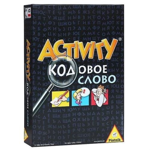 Настольная игра: Activity кодовое слово - фото 19993