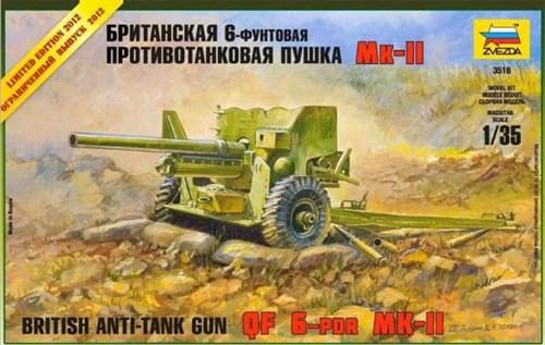 Британская 6-футовая ПТ пушка Мк-II - фото 20080