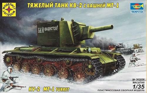 Танк КВ-2 с башней МТ-1 (1:35) - фото 20462