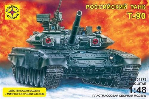Танк  Т-90 (1:48) с микроэлектродвигателем - фото 20463