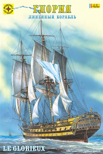 """Корабль  """"Глория"""" (1:150) - фото 20468"""