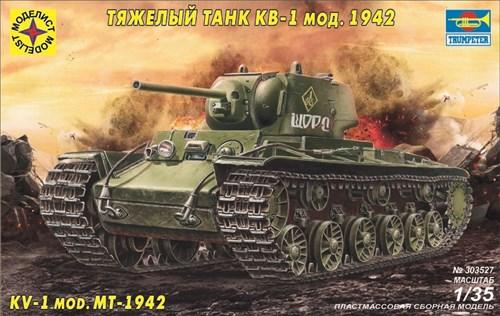 Танк КВ-1 мод.1942 г. (1:35) - фото 20529