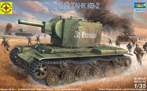 Танк КВ-2 (1:35) - фото 20530