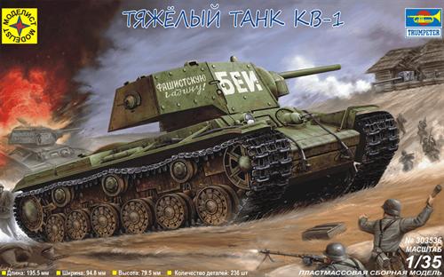 Танк КВ-1 (1:35) - фото 20532