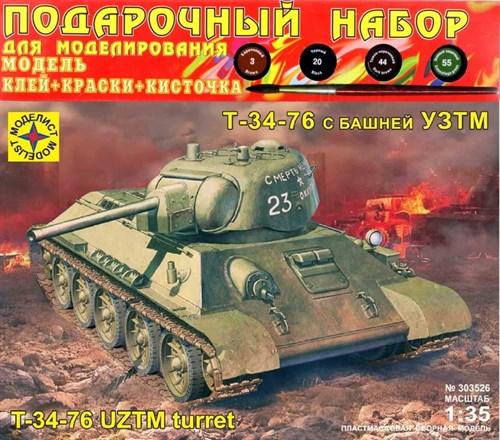 Танк  Т-34-76 с башней УЗТМ (1:35) - фото 20536