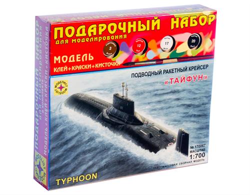 """Подводный ракетный крейсер """"Тайфун"""" (1:700) - фото 20548"""