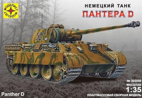 Немецкий танк  Пантера D (1:35) - фото 20549