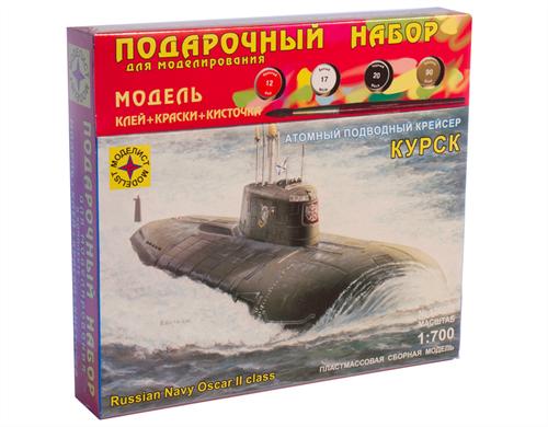 """Атомный подводный крейсер """"Курск"""" (1:700) - фото 20550"""