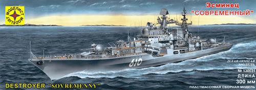 """Эсминец """"Современный """" (300 мм) с микроэлектродвигателем - фото 20554"""