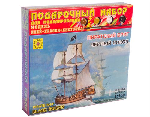 """Пиратский бриг """"Черный сокол"""" (1:150) - фото 20565"""