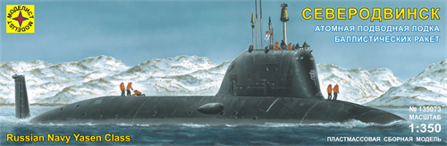 """Атомная подводная лодка крылатых ракет """"Северодвинск"""" (1:350) - фото 20566"""