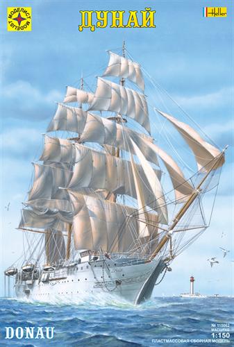 "Корабль  ""Дунай"" (1:150) - фото 20581"