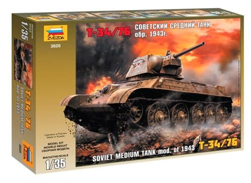 "Советский танк ""Т-34/76"" - фото 20665"