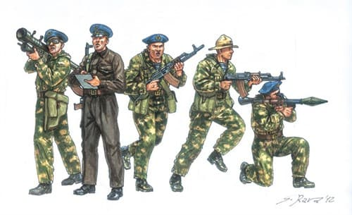"Soviet Special Forces ""SPETSNAZ"" (1980s) (1:72) - фото 22039"