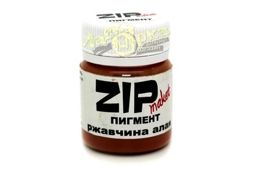 Пигмент Zip Maket Ржавчина Алая 12004