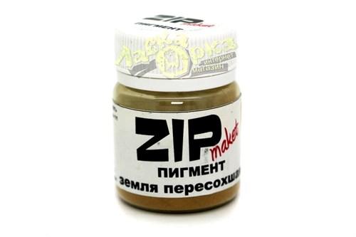Пигмент Zip Maket Земля Пересохшая 12007
