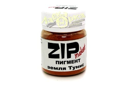 Пигмент Zip Maket Земля Тунис 12013