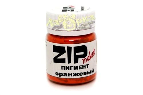 Пигмент Zip Maket Оранжевый 12020