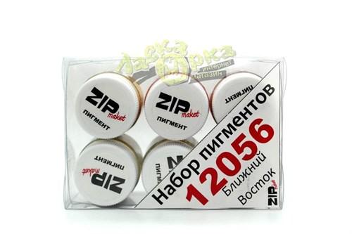 """Пигмент Zip Maket Набор пигментов """"Ближний Восток"""" 12056"""