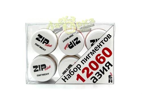 """Пигмент Zip Maket Набор пигментов """"Азия"""" 12060"""