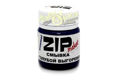 Смывка Zip Maket Голубой выгоревший 12201