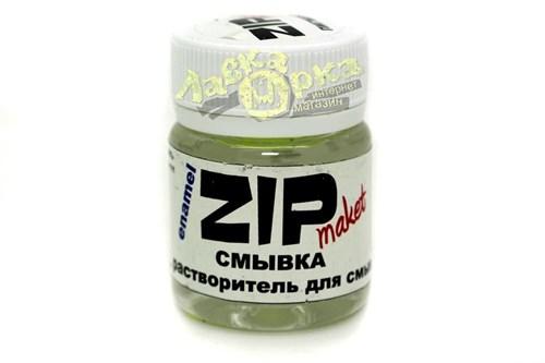 Смывка Zip Maket Растворитель Для Смывки 12240