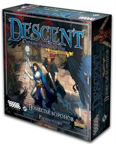 Настольная игра: Descent. Поместье Воронов 1414