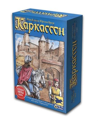 Настольная игра: Каркассон (2-е рус. изд.)