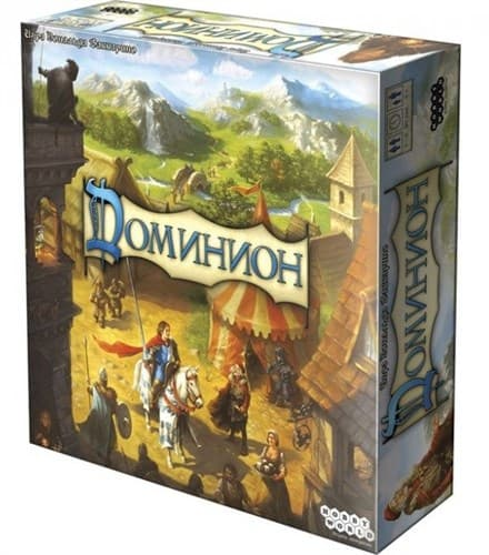 Настольная Игра: Доминион (3-е рус. изд.)