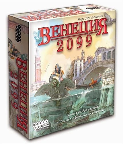 Настольная игра: Венеция 2099